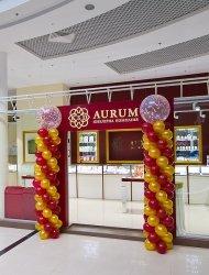 На відкриття нового ювелірного магазину KSD AURUM в ТРЦ Мегамолл завітав Олександр Очеретний