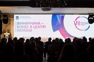 Вінниччина – бізнес в центрі України та традиції інвестиційної привабливості.
