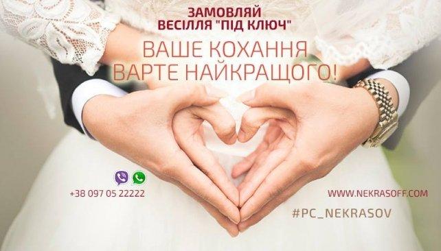 """Свадьбы """"под ключ"""", без посредников и переплат"""