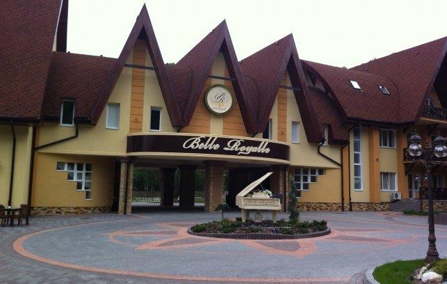 Туристичний оздоровчий комплекс «Belle Royalle»